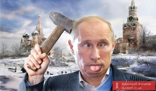 """В МИД РФ назвали призывы США освободить Савченко и Сенцова """"попыткой оправдать терроризм"""" - Цензор.НЕТ 2822"""